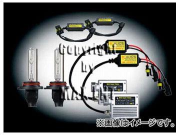 エムイーコーポレーション MAX Super Vision HID Evo.VII 6000k 35W フォグライト用 HB4 バルブ切警告灯対策専用セット 品番:239407 BMW E60/E61 5シリーズ