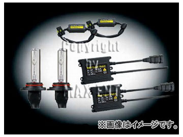 エムイーコーポレーション MAX Super Vision HID Evo.VI 6000k 25W フォグライト用 H3 バルブ切警告灯対策専用セット 品番:238135 BMW E66 7シリーズ