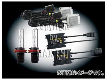 エムイーコーポレーション MAX Super Vision HID Evo.VI 10000k 25W フォグライト用 H11 バルブ切警告灯対策専用セット 品番:238118 BMW E92 3シリーズ クーペ