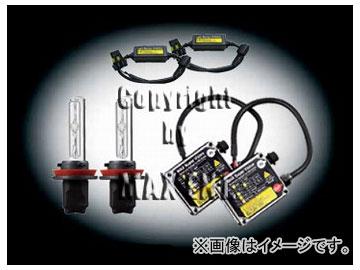 エムイーコーポレーション MAX Super Vision HID Evo.II 10000k 35W フォグライト用 H11 バルブ切警告灯対策専用セット 品番:238266 W463 Gクラス 2007年~