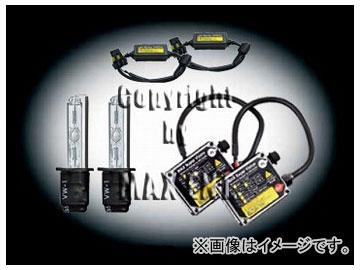 エムイーコーポレーション MAX Super Vision HID Evo.II 6000k 35W フォグライト用 H3 バルブ切警告灯対策専用セット 品番:238261 W463 Gクラス