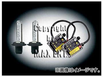 エムイーコーポレーション MAX Super Vision HID Evo.II 6000k 35W フォグライト用 H7 バルブ切警告灯対策専用セット 品番:239015 W209 CLK AMG 2003年~