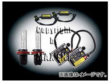 エムイーコーポレーション MAX Super Vision HID Evo.II 10000k 35W フォグライト用 バルブ切警告灯対策専用セット 品番:236217 BMW E85 Z4'09 2003年~2009年