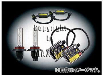 エムイーコーポレーション MAX Super Vision HID Evo.II 10000k 35W フォグライト用 HB4 バルブ切警告灯対策専用セット 品番:236199 BMW E65 7シリーズ