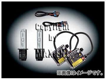 エムイーコーポレーション MAX Super Vision HID Evo.II 10000k 35W フォグライト用 H3 バルブ切警告灯対策専用セット 品番:236205 BMW E65 7シリーズ