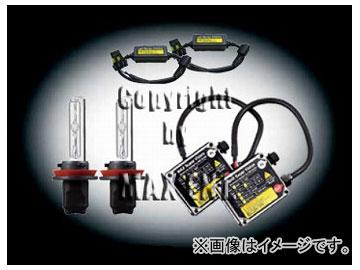エムイーコーポレーション MAX Super Vision HID Evo.II 10000k 35W フォグライト用 H11 バルブ切警告灯対策専用セット 品番:236253 BMW E83 X3