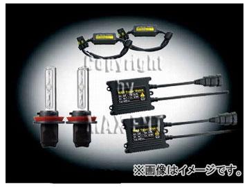 エムイーコーポレーション MAX Super Vision HID Evo.VI 10000k 25W フォグライト用 H11 バルブ切警告灯対策専用セット 品番:238126 X204 GLK 2008年~2010年