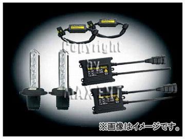 エムイーコーポレーション MAX Super Vision HID Evo.VI 10000k 25W フォグライト用 H7 バルブ切警告灯対策専用セット 品番:238086 W639 Vクラス 2003年~
