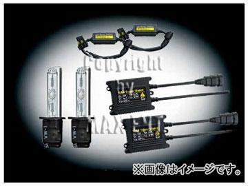 エムイーコーポレーション MAX Super Vision HID Evo.VI 6000k 25W フォグライト用 H3 バルブ切警告灯対策専用セット 品番:238079 メルセデス・ベンツ W163 ML