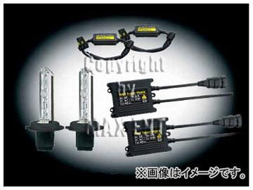 エムイーコーポレーション MAX Super Vision HID Evo.VI 10000k 25W フォグライト用 H17 バルブ切警告灯対策専用セット 品番:238058 W220 Sクラス