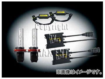 エムイーコーポレーション MAX Super Vision HID Evo.VI 6000k 25W フォグライト用 H8 バルブ切警告灯対策専用セット 品番:238103 ミニ R55/56 2007年~2010年