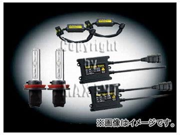 エムイーコーポレーション MAX Super Vision HID Evo.VI 6000k 25W フォグライト用 H11 バルブ切警告灯対策専用セット 品番:238129 BMW E63/E64 6シリーズ