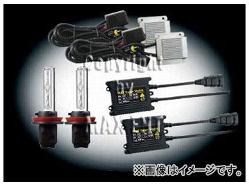 エムイーコーポレーション MAX Super Vision HID Evo.VI 10000k 25W フォグライト用 H11 バルブ切警告灯対策専用セット 品番:239204 BMW E71 X6 2008年~