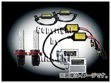 エムイーコーポレーション MAX Super Vision HID Evo.VII 10000k 35W フォグライト用 H11 バルブ切警告灯対策専用セット 品番:239324 W219 CLS 2005年~2010年