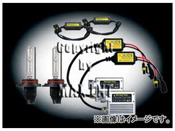 エムイーコーポレーション MAX Super Vision HID Evo.VII 6000k 35W フォグライト用 HB4 バルブ切警告灯対策専用セット 品番:239347 R230 SL 2008年~2012年