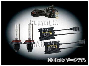 エムイーコーポレーション MAX Super Vision HID Evo.VI 10000k 25W アメ車ライト専用 H10セット 品番:237997
