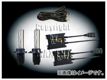 エムイーコーポレーション MAX Super Vision HID Evo.VI 6000k 25W アメ車ライト専用 HB3セット 品番:238386