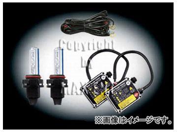 エムイーコーポレーション MAX Super Vision HID Evo.II 3000k 35W アメ車ライト専用 H16セット 品番:238376