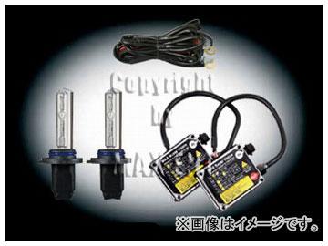 エムイーコーポレーション MAX Super Vision HID Evo.II 10000k 35W アメ車ライト専用 HB3セット 品番:238381