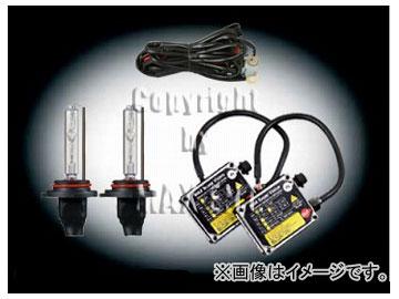 エムイーコーポレーション MAX Super Vision HID Evo.II 6000k 35W アメ車ライト専用 HB4セット 品番:238398