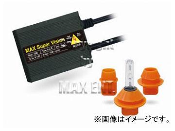 エムイーコーポレーション MAX Super Vision HID Evo.R HIDコンプリートキット 6000k T16/T20/S25 12V 15W 1p 品番:239630