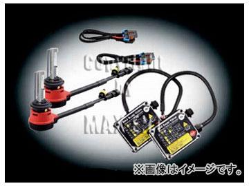エムイーコーポレーション MAX Super Vision HID 純正交換用バルブ+Evo.II バラストキット 10000k プラチナブルー D2C 12V 35W 品番:237934