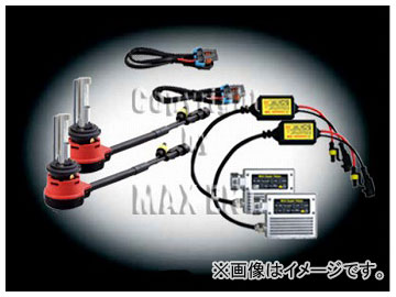 エムイーコーポレーション MAX Super Vision HID 純正交換用バルブ+Evo.VII バラストキット 10000k プラチナブルー D2C 12V 35W 品番:237938
