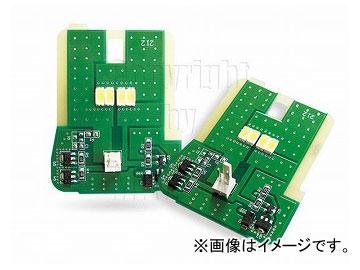 エムイーコーポレーション MAX Super Vision ハイパーPCボードタイプLEDバルブ 4LED(SMD)12V リバースライト用 ホワイト 品番:199899 W207 Eクラス 前期