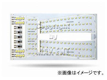 エムイーコーポレーション MAX Super Vision MAX-ハイパーLEDインテリアライトフルキット 品番:199821 メルセデス・ベンツ W212 Eクラス セダン 2009年~