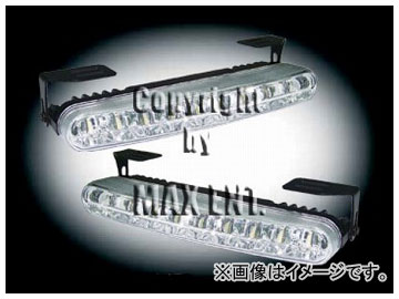 エムイーコーポレーション MAX Super Vision MAX-ハイパーLEDデータイムライト+オートポジションライト機能 Type-2-2 品番:232021