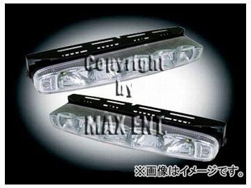 エムイーコーポレーション MAX Super Vision MAX-ハイパーLEDデータイムライト+オートポジションライト機能 Type-4-2 品番:232029
