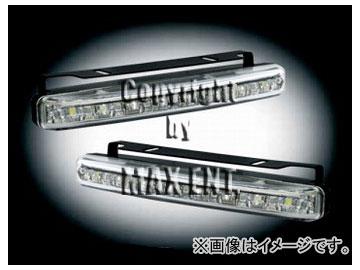 エムイーコーポレーション MAX Super Vision MAX-LEDデイタイムランニングライト 品番:232018