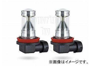 エムイーコーポレーション MAX Super Vision ハイパーLEDフォグライトバルブ Ver.II H8/H11 12V 6000k クリスタルホワイト 品番:225578