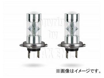 エムイーコーポレーション MAX Super Vision ハイパーLEDフォグライトバルブ Ver.IV H7 12V 6000k クリスタルホワイト 品番:225677