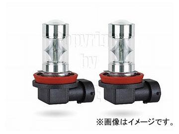 エムイーコーポレーション MAX Super Vision ハイパーLEDフォグライトバルブ Ver.IV H8/H11 12V 6000k クリスタルホワイト 品番:225678
