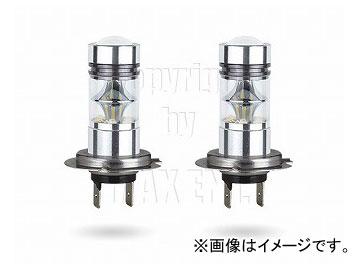エムイーコーポレーション MAX Super Vision ハイパーLEDフォグライトバルブ Ver.V H7 12V 6000k クリスタルホワイト 品番:225777