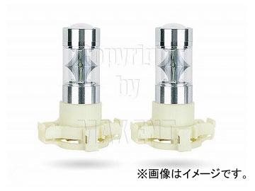 エムイーコーポレーション MAX Super Vision ハイパワーLED PY24Wバルブ Ver.IV 9LED(SMD)12V ウィンカーライト用 アンバー 品番:225602
