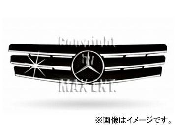 エムイーコーポレーション ZONE CL-ルックグリル タイプ-1 品番:240258 メルセデス・ベンツ R129 SL