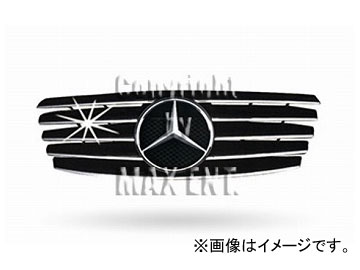 エムイーコーポレーション ZONE SL-ルックグリル タイプ-1 品番:240452 メルセデス・ベンツ W210 2000年~
