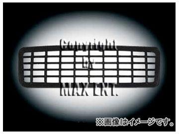 エムイーコーポレーション ZONE マークレスグリル 品番:239897 ボルボ 850 1993年~1996年