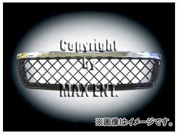 エムイーコーポレーション ZONE マークレスグリル クロムトップ/ブラック 品番:239904 ボルボ S70 ~1999年