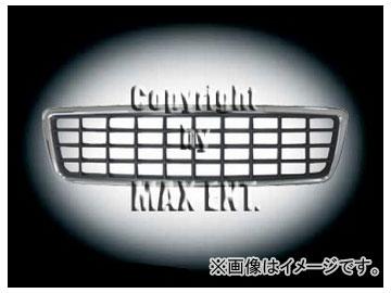 エムイーコーポレーション ZONE マークレスグリル 品番:239914 ボルボ S70/V70 1997年~1999年