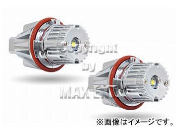 エムイーコーポレーション ZONE BMW ヘッドライトリングカラー交換用LEDバルブ 10W 7000k クロムボディ 品番:199931 BMW E87/E39/E60/E61/E63/E64/E65/E66/E53