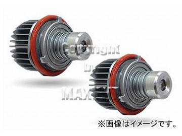 エムイーコーポレーション ZONE BMW ヘッドライトリングカラー交換用LEDバルブ 10W 7000k シルバーボディ 品番:199932 E87/E39/E60/E61/E63/E64/E65/E66/E53