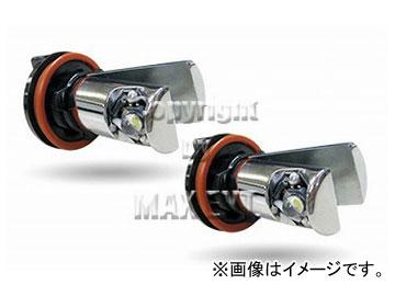 エムイーコーポレーション ZONE BMW ヘッドライトリングカラー交換用LEDバルブ 6W 7000k デイライト機能対応 品番:199921 BMW E63/E64 2007年06月~2011年07月
