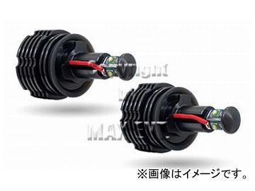 エムイーコーポレーション ZONE BMW ヘッドライトリングカラー交換用LEDバルブ 品番:199934 BMW E87/E82/E91/E90/E92/E93/E60/E61/E63/E64他