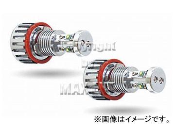 エムイーコーポレーション ZONE BMW ヘッドライトリングカラー交換用LEDバルブ 品番:199935 BMW E87/E82/E91/E90/E92/E93/E60/E61/E63/E64他