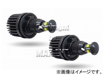 エムイーコーポレーション ZONE BMW ヘッドライトリングカラー交換用LEDバルブ 品番:199942 BMW E87/E82/E91/E90/E92/E93/E60/E61/E63/E64他
