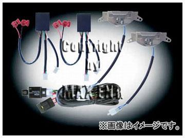 エムイーコーポレーション ZONE レーシング Bi-キセノンベーシックキット 4灯プロジェクターヘッドライト用 品番:234880