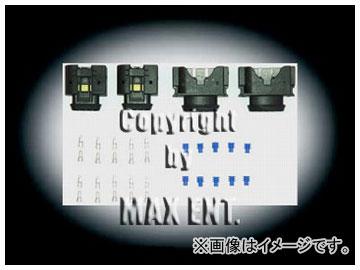 エムイーコーポレーション ZONE W220 '03-ルック ヘッドライト用 変換カプラセット 品番:230415 メルセデス・ベンツ W220 ~2002年